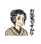 古き良き日本(個別スタンプ:33)