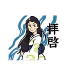 古き良き日本(個別スタンプ:34)