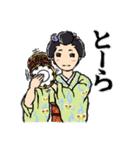 古き良き日本(個別スタンプ:37)