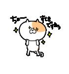 ふぐすま猫田さん3【標準語でおべっか編】(個別スタンプ:01)