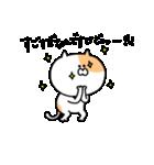 ふぐすま猫田さん3【標準語でおべっか編】(個別スタンプ:02)
