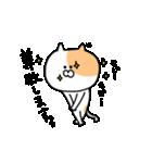 ふぐすま猫田さん3【標準語でおべっか編】(個別スタンプ:04)
