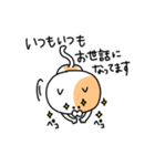 ふぐすま猫田さん3【標準語でおべっか編】(個別スタンプ:05)