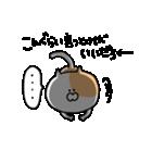 ふぐすま猫田さん3【標準語でおべっか編】(個別スタンプ:06)