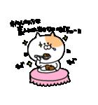 ふぐすま猫田さん3【標準語でおべっか編】(個別スタンプ:07)