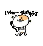 ふぐすま猫田さん3【標準語でおべっか編】(個別スタンプ:08)