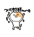 ふぐすま猫田さん3【標準語でおべっか編】(個別スタンプ:09)