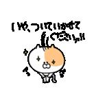 ふぐすま猫田さん3【標準語でおべっか編】(個別スタンプ:10)