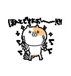 ふぐすま猫田さん3【標準語でおべっか編】(個別スタンプ:12)