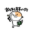 ふぐすま猫田さん3【標準語でおべっか編】(個別スタンプ:13)