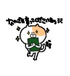 ふぐすま猫田さん3【標準語でおべっか編】(個別スタンプ:14)