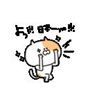 ふぐすま猫田さん3【標準語でおべっか編】(個別スタンプ:18)