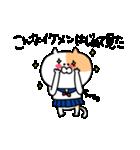 ふぐすま猫田さん3【標準語でおべっか編】(個別スタンプ:20)