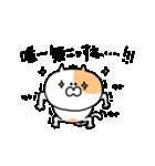 ふぐすま猫田さん3【標準語でおべっか編】(個別スタンプ:21)