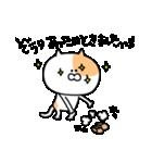 ふぐすま猫田さん3【標準語でおべっか編】(個別スタンプ:22)
