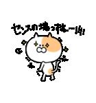 ふぐすま猫田さん3【標準語でおべっか編】(個別スタンプ:23)