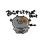 ふぐすま猫田さん3【標準語でおべっか編】(個別スタンプ:25)