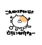 ふぐすま猫田さん3【標準語でおべっか編】(個別スタンプ:26)