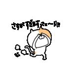 ふぐすま猫田さん3【標準語でおべっか編】(個別スタンプ:27)
