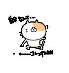 ふぐすま猫田さん3【標準語でおべっか編】(個別スタンプ:28)