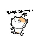 ふぐすま猫田さん3【標準語でおべっか編】(個別スタンプ:29)
