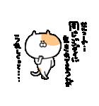ふぐすま猫田さん3【標準語でおべっか編】(個別スタンプ:30)