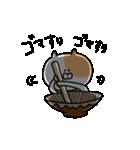ふぐすま猫田さん3【標準語でおべっか編】(個別スタンプ:31)