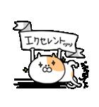 ふぐすま猫田さん3【標準語でおべっか編】(個別スタンプ:32)