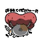 ふぐすま猫田さん3【標準語でおべっか編】(個別スタンプ:33)