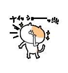 ふぐすま猫田さん3【標準語でおべっか編】(個別スタンプ:34)