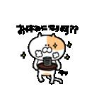 ふぐすま猫田さん3【標準語でおべっか編】(個別スタンプ:38)