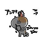 ふぐすま猫田さん3【標準語でおべっか編】(個別スタンプ:39)