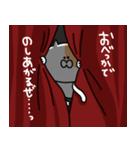 ふぐすま猫田さん3【標準語でおべっか編】(個別スタンプ:40)
