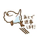 インコ気まぐれ 冬将軍(個別スタンプ:10)