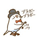 インコ気まぐれ 冬将軍(個別スタンプ:15)
