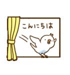 インコ気まぐれ 冬将軍(個別スタンプ:17)