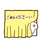 インコ気まぐれ 冬将軍(個別スタンプ:18)