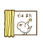 インコ気まぐれ 冬将軍(個別スタンプ:19)