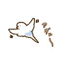 インコ気まぐれ 冬将軍(個別スタンプ:20)