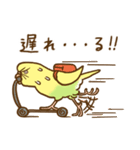 インコ気まぐれ 冬将軍(個別スタンプ:22)