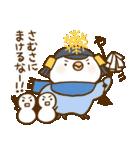 インコ気まぐれ 冬将軍(個別スタンプ:25)