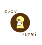 インコ気まぐれ 冬将軍(個別スタンプ:30)