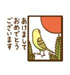 インコ気まぐれ 冬将軍(個別スタンプ:33)