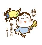 インコ気まぐれ 冬将軍(個別スタンプ:37)