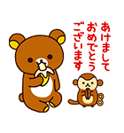 リラックマ ほっこり冬日和(個別スタンプ:07)