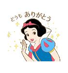 しゃべって動く!ディズニープリンセス(個別スタンプ:04)