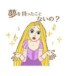 しゃべって動く!ディズニープリンセス(個別スタンプ:22)