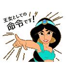 しゃべって動く!ディズニープリンセス(個別スタンプ:23)