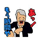 ゴールデンエッグス動いて喋っちゃう系(個別スタンプ:08)