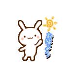 うさ☆すた(ウサギのスタンプ)(個別スタンプ:01)